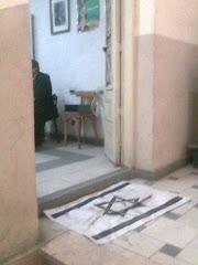 أحدث إبتكارات حزب الوفد بالمحلة الكبري أثناء إستضافة مؤتمر( غزة في القلب)