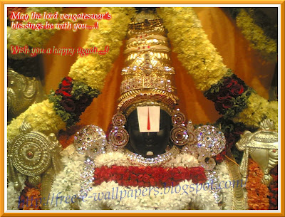 may this telugu new year fill you with happiness and success