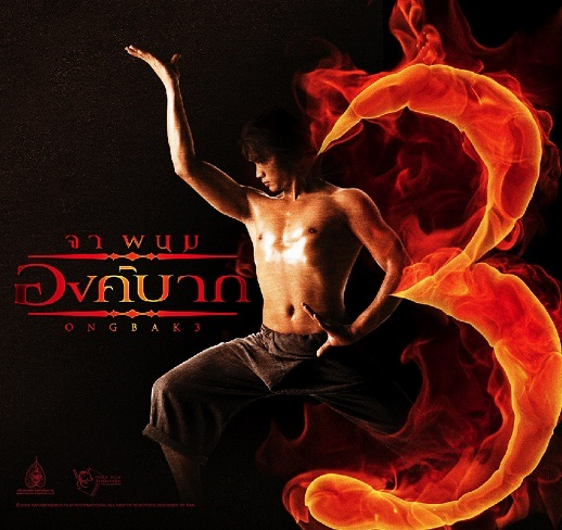 Ong Bak 3 movie