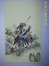 18. Samurai  13x22cm