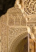 a color photograph of an interior detail of The Alhambra in Granada