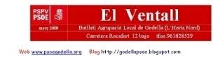 EL VENTALL