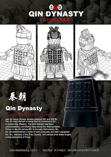 BrickTW Promotional Poster for Qin Dynasty Armor