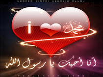 ::love for Allah::