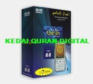 HANDPHONE AL QURAN MQ1110