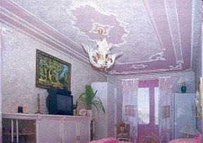 Идеи маленьких квартир