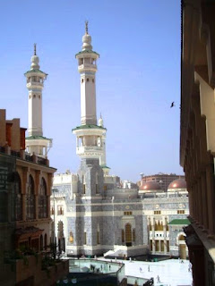 al-Haram Mosque, Mecca, Saudi Arabia