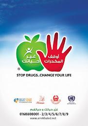 من أجل غزة ننقذ شباب مصر