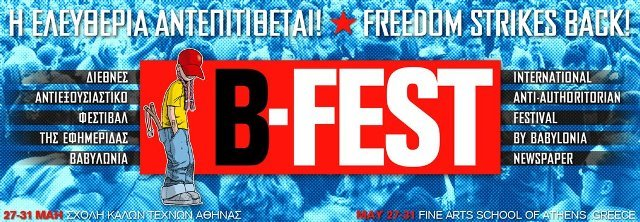 B Fest