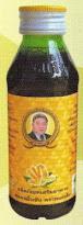 ยาน้ำสมุนไพรขมิ้นชัน 100 CC (1 แพ็ค มี 20 ขวด)