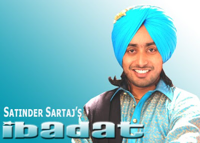 Garib satinder sartaj marriage