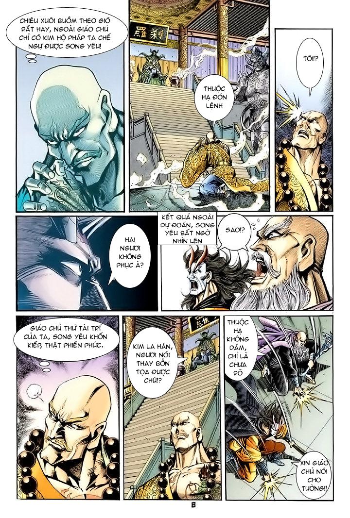Tân Tác Long Hổ Môn chap 74 - Trang 8