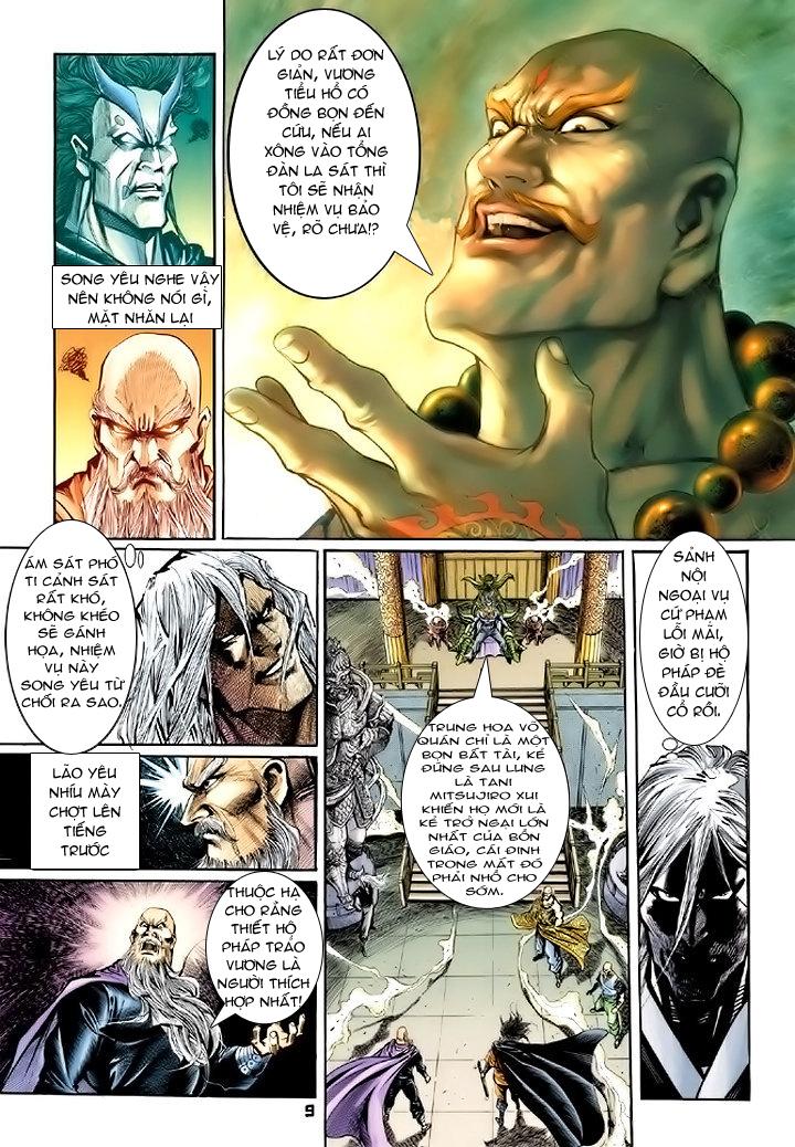 Tân Tác Long Hổ Môn chap 74 - Trang 9