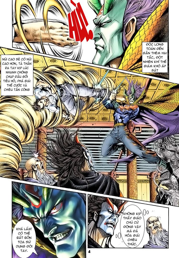 Tân Tác Long Hổ Môn chap 74 - Trang 4