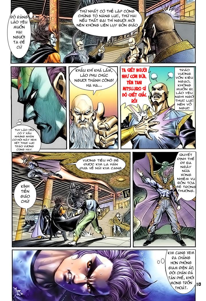 Tân Tác Long Hổ Môn chap 74 - Trang 10