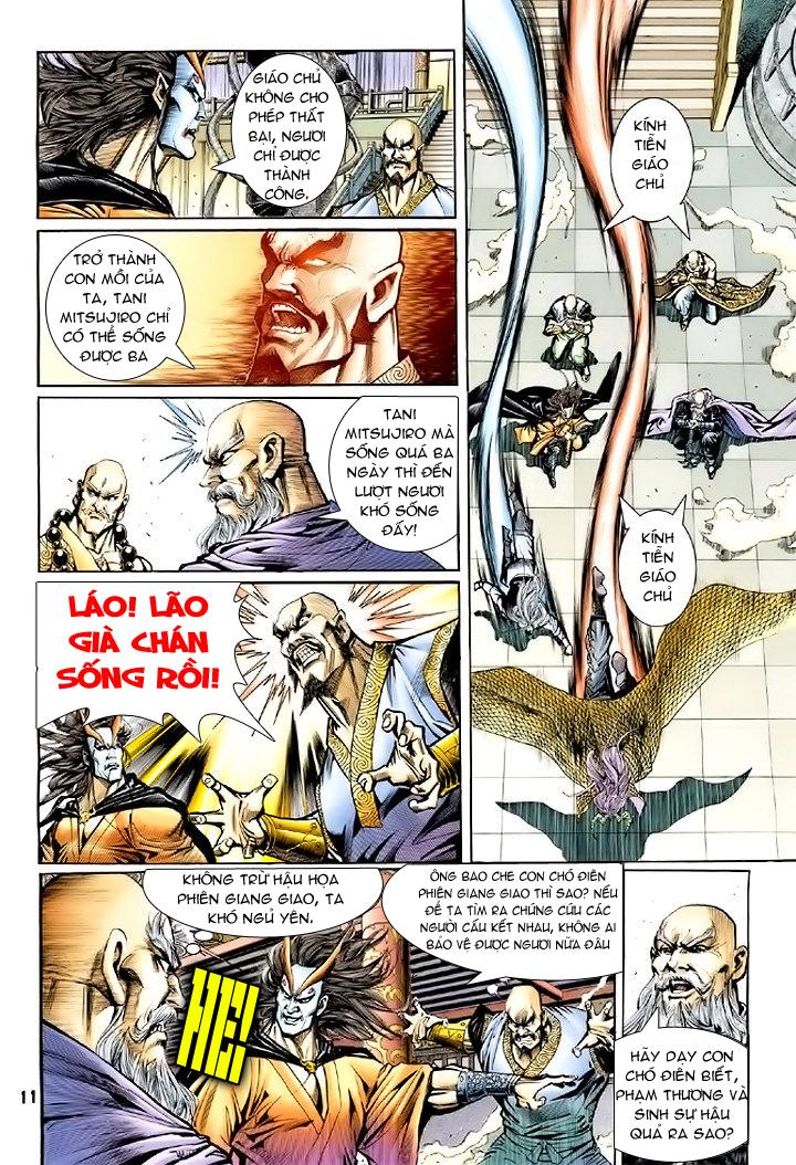 Tân Tác Long Hổ Môn chap 74 - Trang 11