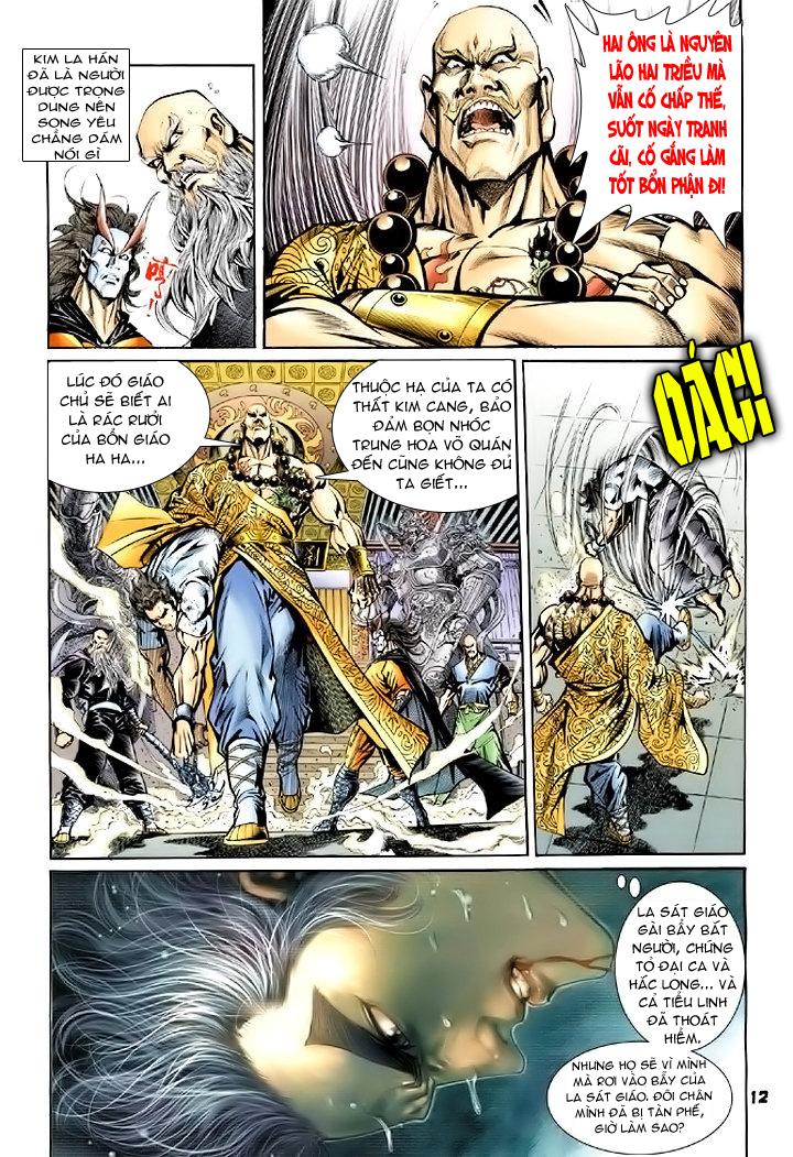 Tân Tác Long Hổ Môn chap 74 - Trang 12