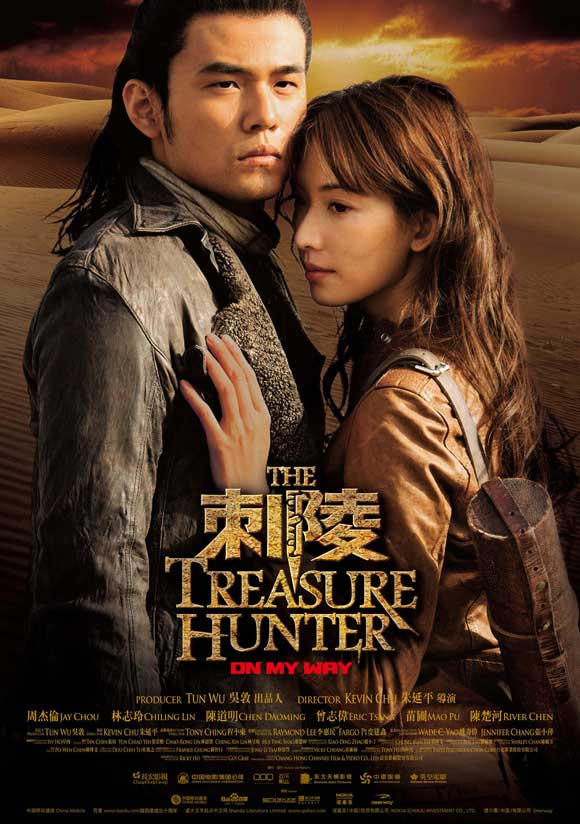 Telecharger The treasure hunter Dvdrip Uptobox 1fichier