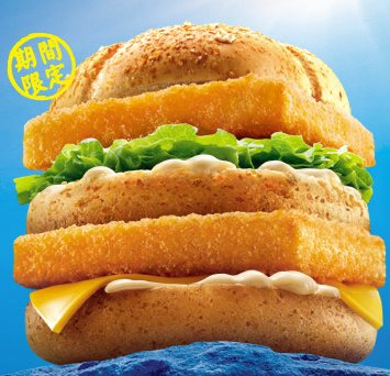 Wag filet o fish for Mcdonalds fish fillet