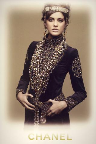 ANDREA JANKE Finest Accessories: CHANEL 'Paris-Byzance ...