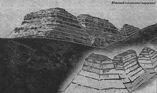 Древние пирамиды мира - система или совпадение 1