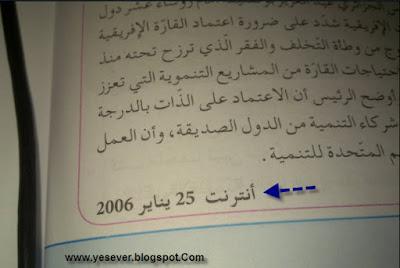 كتاب جزائري