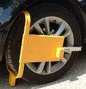 نظام حماية السيارة