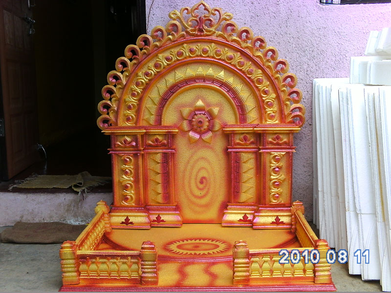 Ganpati decoration home photo  photonshousecom