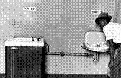 [φυλετικές+διακρίσεις+στις+ΗΠΑ.bmp]