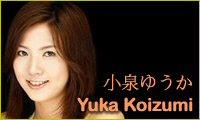 Yuka Koizumi