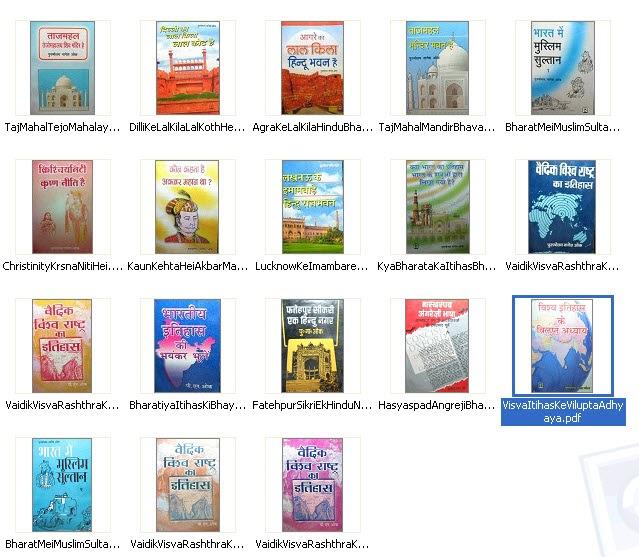 best psychology books in hindi pdf free download