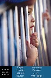 """""""Φυλακισμένα"""" παιδιά..."""