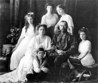 Fotos de los Romanov Romanov