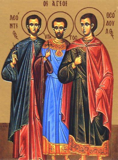 Именины леонид по православному календарю