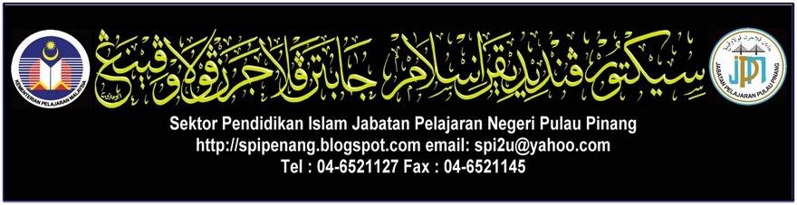 Sektor pendidikan Islam JPN P.Pinang