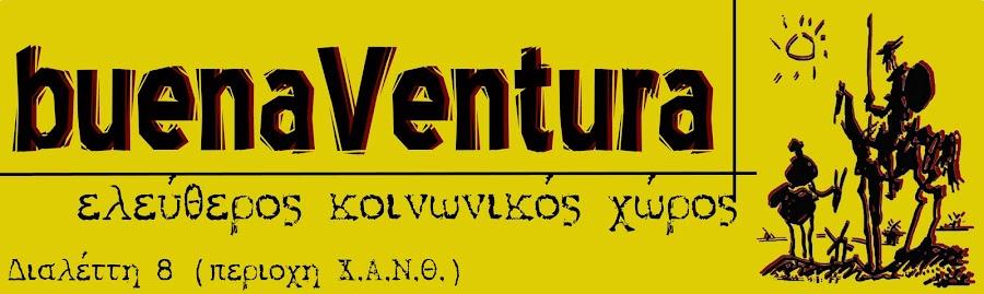 Buena Ventura Ελεύθερος Κοινωνικός Χώρος