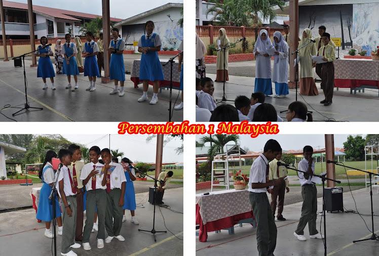 Persembahan 1 Malaysia