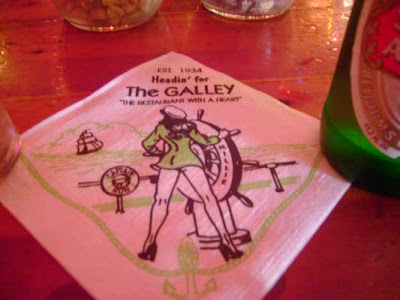 Galley Napkin