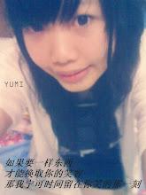YUMI - 优米