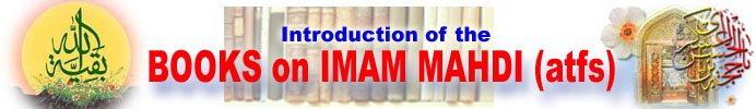 Books on Imam Mahdi (a.s.)