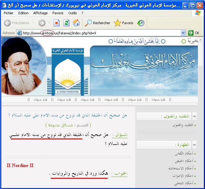 Umar%2527s+Marriage+with+Umm+Kulthoom_Kh
