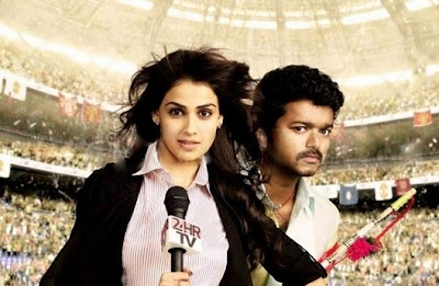 Vijay and Haniska Motwani in Velayutham stills