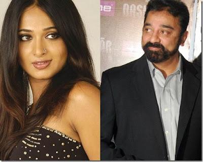 Kamal Haasan and Anuska in Thalaivan Irukkiran