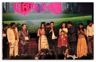 Manmadhan Ambu Audio release function stills