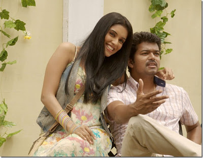 Vijay's Kavalan Movie hot Stills