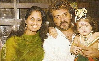 Actor Ajith's rare family photos