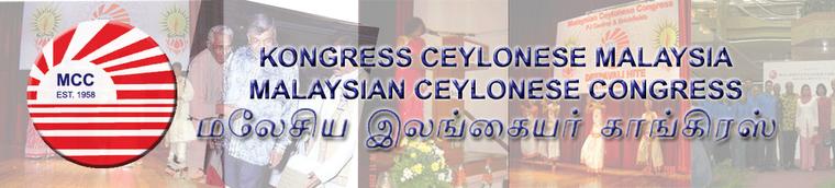 Malaysian Ceylonese Congress