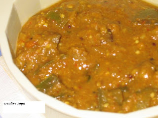 brinjal pitlai