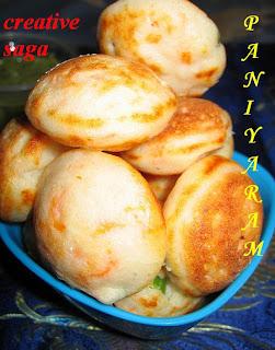 kuzhi paniyaaram