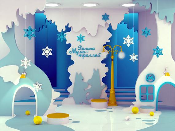 Cupboards Kitchen And Bath Maria Yasko Movin 39 To Moomin